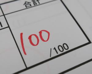 テストで100点を取るのとは違う努力