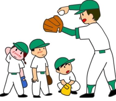 少年野球の新入部員から指導者も学ぶことが多い